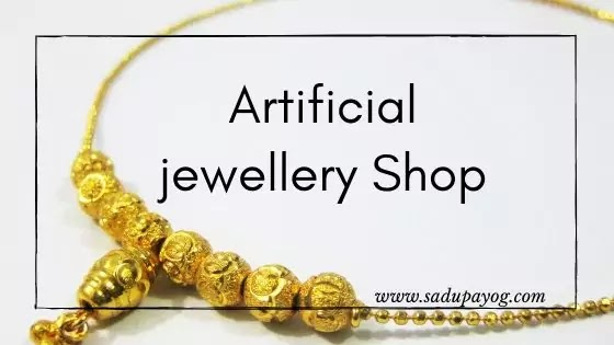 Artificial Jewellery Shop Business Idea