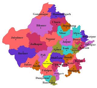 राजस्थान के जलवायु क्षेत्र