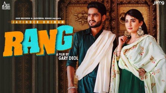 Rang Lyrics Jatinder Dhiman