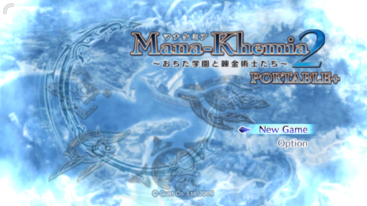 Mana Khemia II Portable Plus (English Patched) PSP ISO