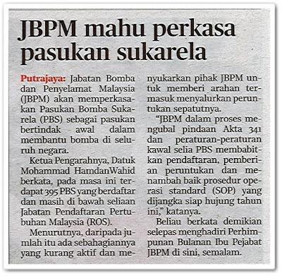 JBPM mahu perkasa pasukan sukarela - Keratan akhbar Harian Metro 28 Julai 2020