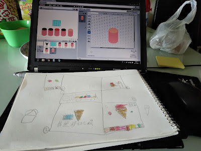 遊戲草圖和編程畫面