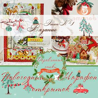 http://1littlehedgehog.blogspot.ru/2014/11/1_5.html