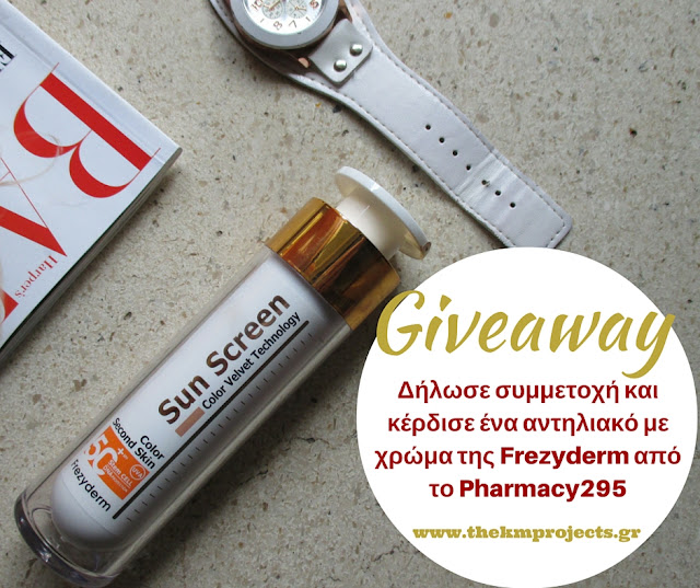 Frezyderm Review & giveaway