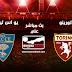 مشاهدة مباراة تورينو وليتشي بث مباشر بتاريخ 16-09-2019 الدوري الايطالي