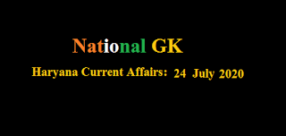 Haryana Current Affairs: 24 July 2020