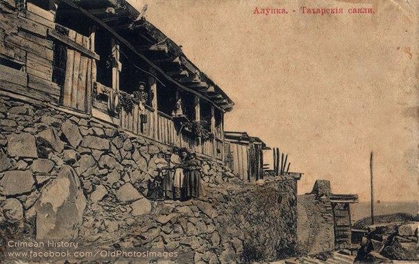 Крымскотатарские дома в Алупке