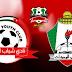 مباشر اليوم الوحدات وشباب الأردن الجولة السادسة من الدوري الأردني ستاد الملك عبد الله- القويسمة