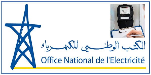 Offres D'emploi L'Office National De L'Electricité Et De L'Eau Potable -Branche Eau