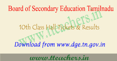 Tn 10th hall ticket 2019, Tamilnadu sslc result 2019