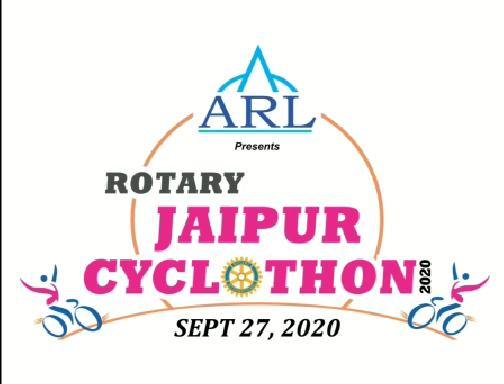 वर्चुअल साइक्लोथॉन 2020 -- देश और विदेश से लोग करेंगे जयपुर के साथ साइक्लिंग
