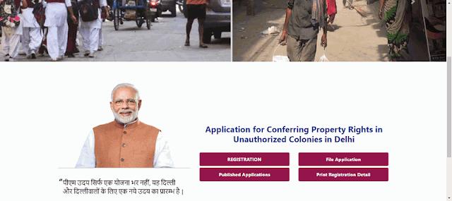 PM uday yojana Online 2020 [Delhi Aawas Adhikar Yojana]