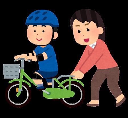 自転車の練習をする男の子のイラスト