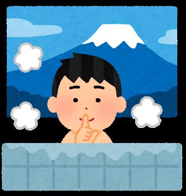静かに銭湯に入る人のイラスト(黙浴・男性)