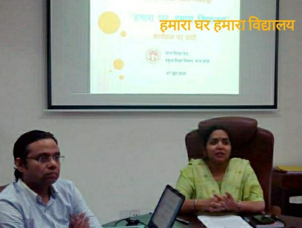 6 july se hogi school ki padhai ghar me hi, kigai siruaat mp ke shiksha vibhag dwara, updated 24 news