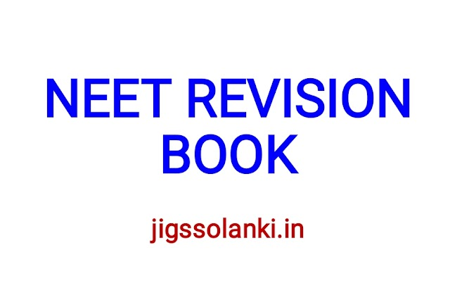 NEET REVISION PACKAGE BOOK