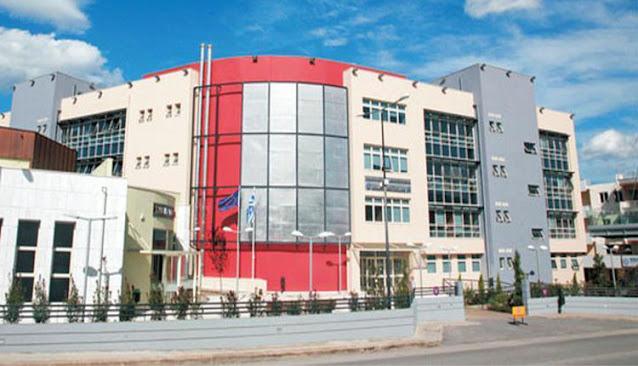 Χαλκίδα - Διοικητήριο: Όλα τα νέα τηλέφωνα! Αναστέλλεται η παρουσία κοινού  στις υπηρεσίες εως 30 Νοεμβρίου εκτός από επείγουσες περιπτώσεις |  EviaZoom.gr - Εύβοια News