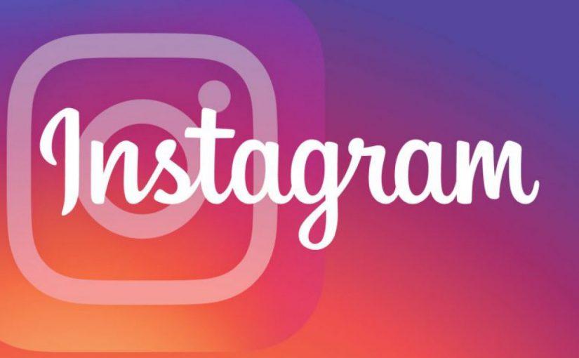 تحميل انستغرام Instagram - تنزيل انستقرام - تحميل تطبيق انستغرام