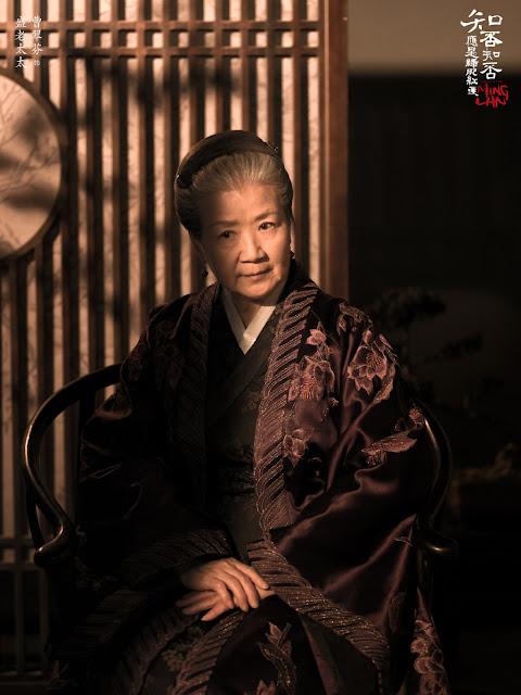 Minglan Cao Cuifen