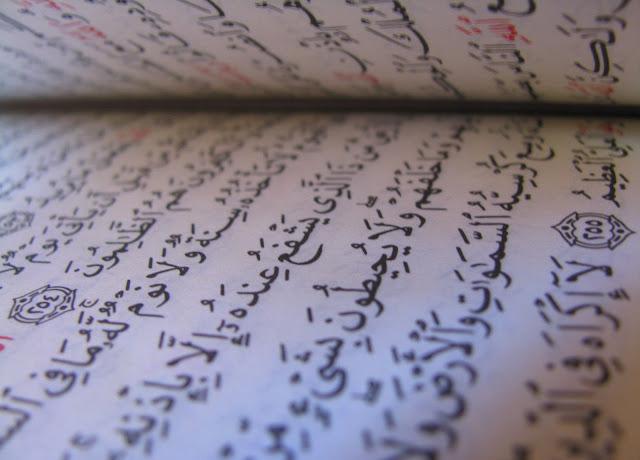 Bacaan Arab Al Quran Surat Al Bayyinah dan Al Qadr serta Terjemahannya