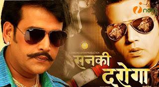 Ravi Kishan Ka Film