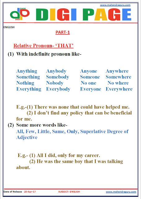 DP | RELATIVE PRONOUN | 20 - APR - 17 | IMPORTANT FOR SBI PO