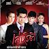 SINOPSIS Leh Ratree Lengkap Episode 1-Terakhir (Drama Lakorn)