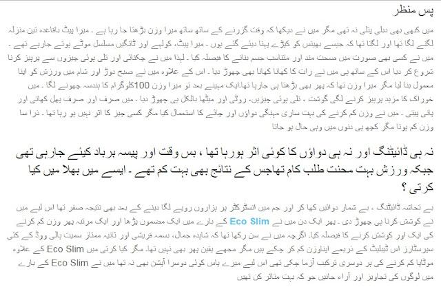 Eco Slim Karachi