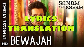 Bewajah Lyrics in English | With Translation | - Sanam Teri Kasam