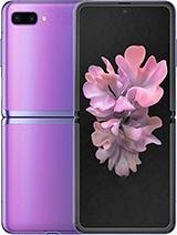 سعر و مواصفات هاتف سامسونج الجديد الجلاكسي زد فليب Samsung Galaxy Z Flip ـ مميزات وعيوب الهاتف