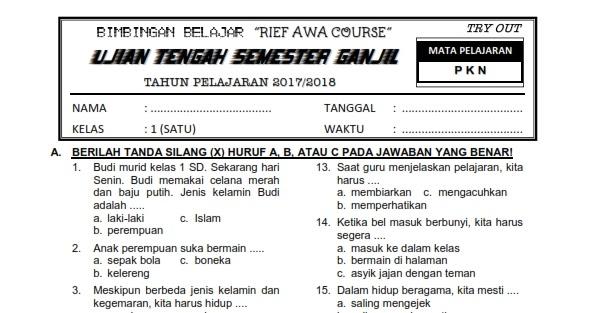 Download Soal Uts Ganjil Pkn Kelas 1 Semester 1 Terbaru Pdf Rief Awa Blog Download Kumpulan