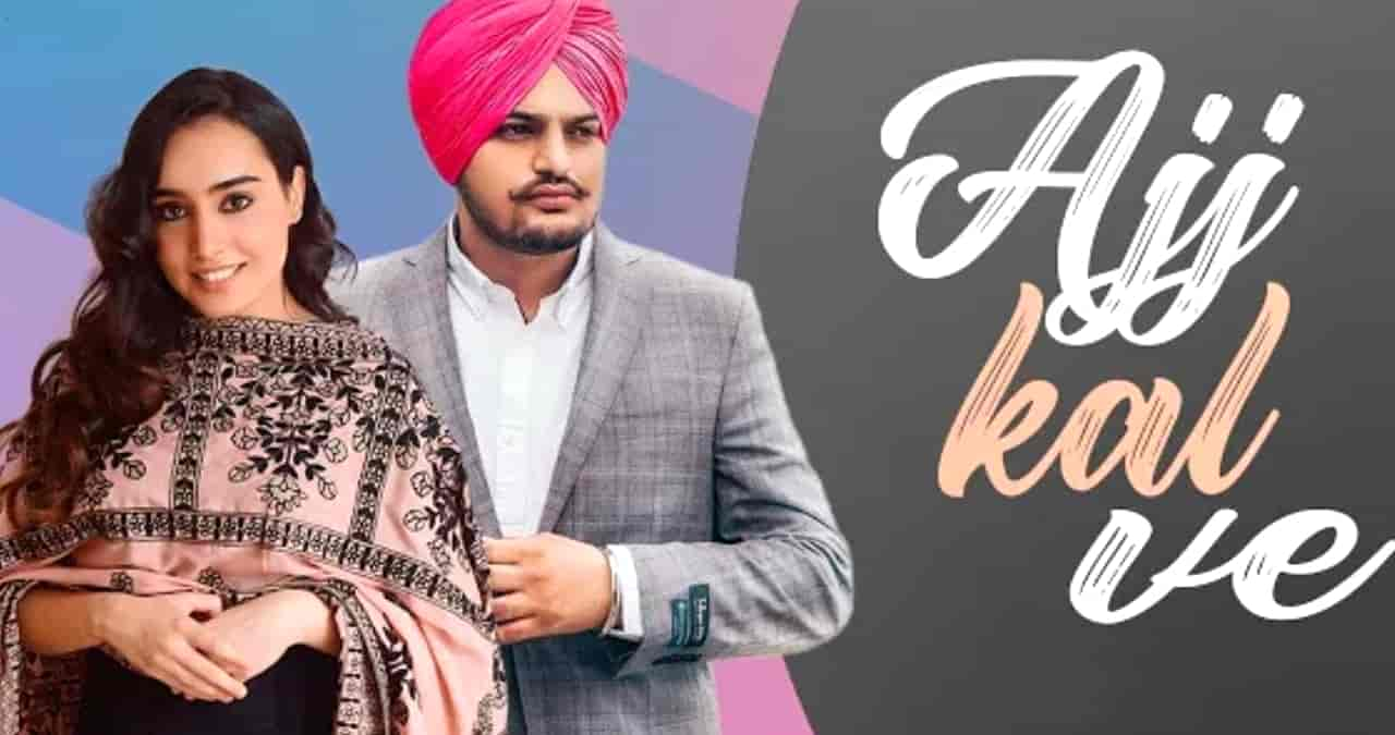 Ajj Kal Ve Punjabi Song Image Features Sidhu Moose Wala and Barbie Maan