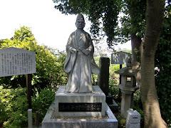 大庭景義像(茅ヶ崎市)