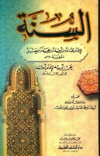 """KITAB PALSU """"AS-SUNNAH"""", MENGATAS NAMAKAN ABDULLAH BIN AHMAD BIN HANBAL"""