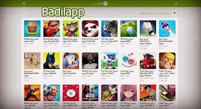 موقع Badilapp لتحمبل التطبيقات والالعاب مجانا