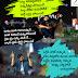 Amrutha (Bulb kanipettinodike) Song Lyrics From Solo Brathuke So Better (2020)   Telugu Movie