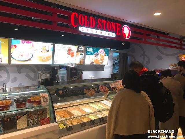COLD STONE櫃位