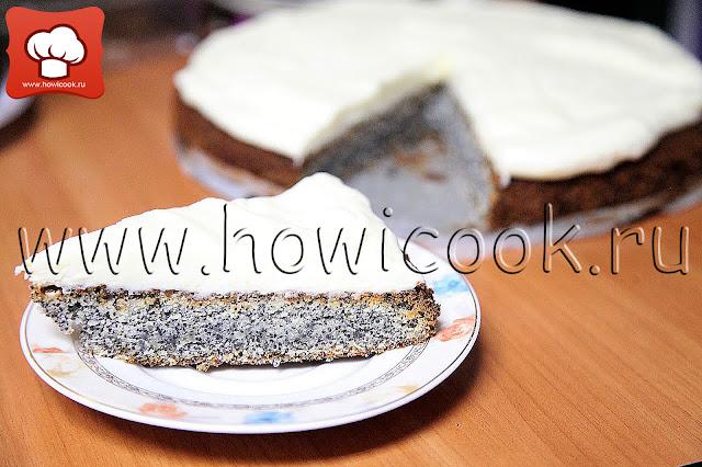 рецепт итальянского пирога с маком с пошаговыми фото