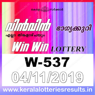 "Keralalotteriesresults.in, ""kerala lottery result 4 11 2019 Win Win W 537"", kerala lottery result 4-11-2019, win win lottery results, kerala lottery result today win win, win win lottery result, kerala lottery result win win today, kerala lottery win win today result, win winkerala lottery result, win win lottery W 537 results 4-11-2019, win win lottery w-537, live win win lottery W-537, 4.11.2019, win win lottery, kerala lottery today result win win, win win lottery (W-537) 4/11/2019, today win win lottery result, win win lottery today result 4-11-2019, win win lottery results today 4 11 2019, kerala lottery result 4.11.2019 win-win lottery w 537, win win lottery, win win lottery today result, win win lottery result yesterday, winwin lottery w-537, win win lottery 4.11.2019 today kerala lottery result win win, kerala lottery results today win win, win win lottery today, today lottery result win win, win win lottery result today, kerala lottery result live, kerala lottery bumper result, kerala lottery result yesterday, kerala lottery result today, kerala online lottery results, kerala lottery draw, kerala lottery results, kerala state lottery today, kerala lottare, kerala lottery result, lottery today, kerala lottery today draw result, kerala lottery online purchase, kerala lottery online buy, buy kerala lottery online, kerala lottery tomorrow prediction lucky winning guessing number, kerala lottery, kl result,  yesterday lottery results, lotteries results, keralalotteries, kerala lottery, keralalotteryresult, kerala lottery result, kerala lottery result live, kerala lottery today, kerala lottery result today, kerala lottery"