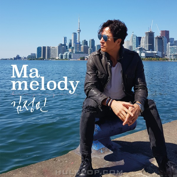 Kim Jung Min – Ma melody – Single