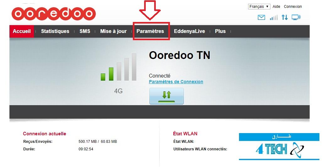 طريقة تغيير أسم والرقم السري للواي فاي Wi Fi في مودم أوريدو Ooredoo بالصور