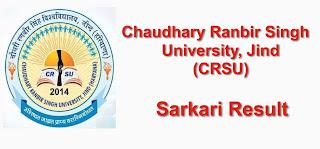 Chaudhary Ranbir Singh University, Jind (CRSU)  Sarkari Result