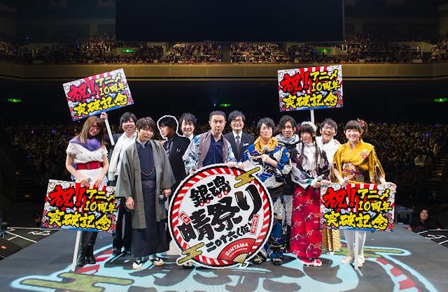 Członkowie obsady Gintamy podczas imprezy Gintama Hare Matsuri 2016