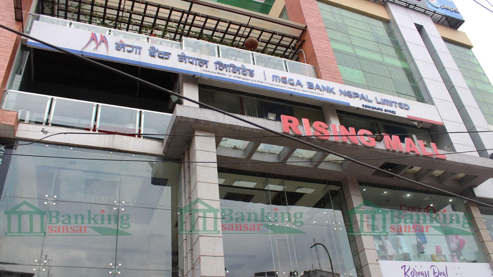 Megha Bank