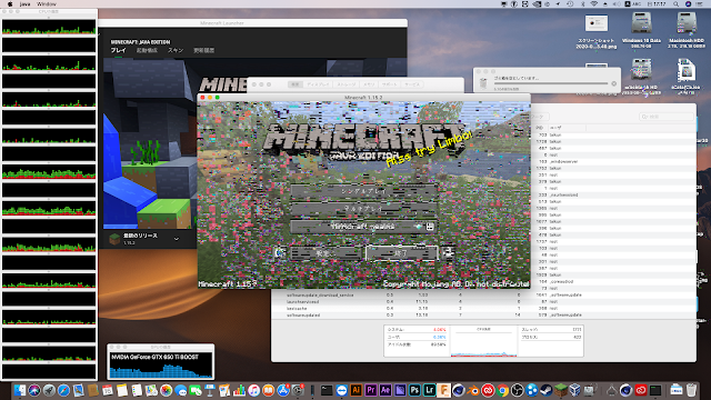 Minecraft タイトル