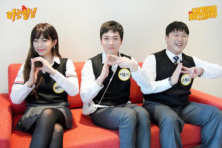 Nonton streaming online & download Knowing Bros eps 281 bintang tamu Swings, Lee Hong-gi (F.T. Island), & Heize subtitle bahasa Indonesia