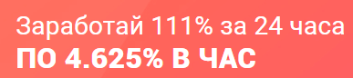 betcity.finance отзывы