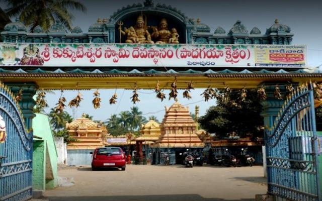 Kukkuteswara Temple Pithapuram