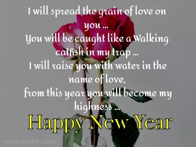 New Year ki Romantic Love Shayari | New Love Story Shayari 2021