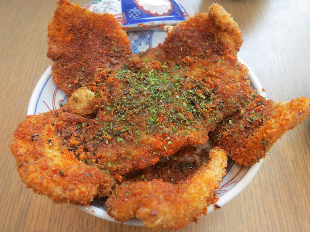 Hana Katsudon Spicy Flavour